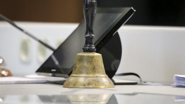 Glocke am Platz des Landtagspräsidiums